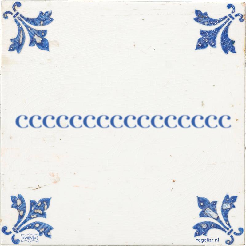 cccccccccccccccc - Online tegeltjes bakken