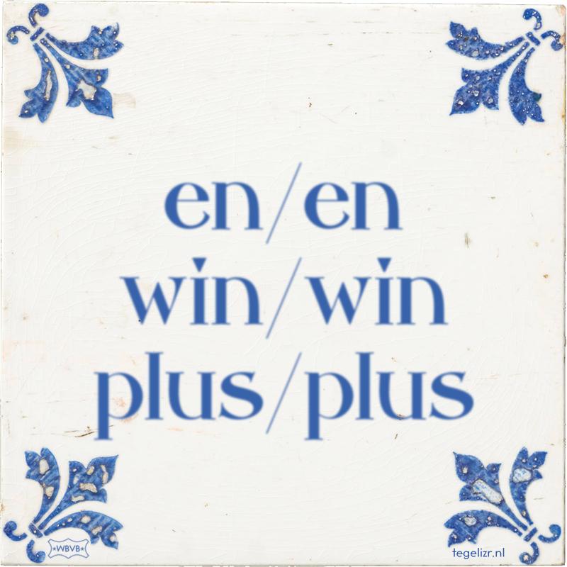 en/en win/win plus/plus - Online tegeltjes bakken