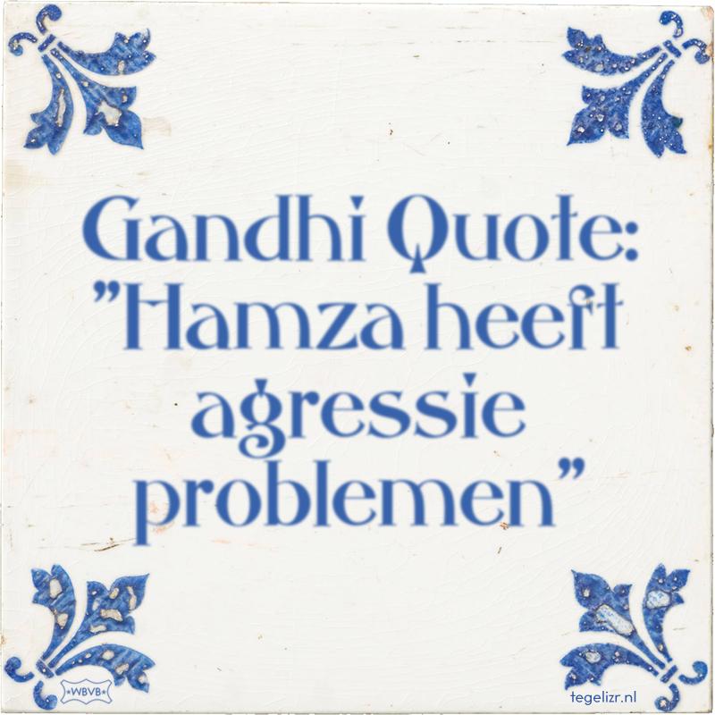 Gandhi Quote: