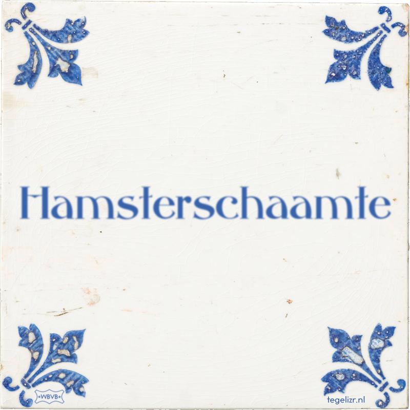 Hamsterschaamte - Online tegeltjes bakken